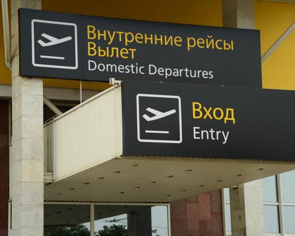 Следователи начали проверку пофакту экстренной посадки самолета вВоронеже