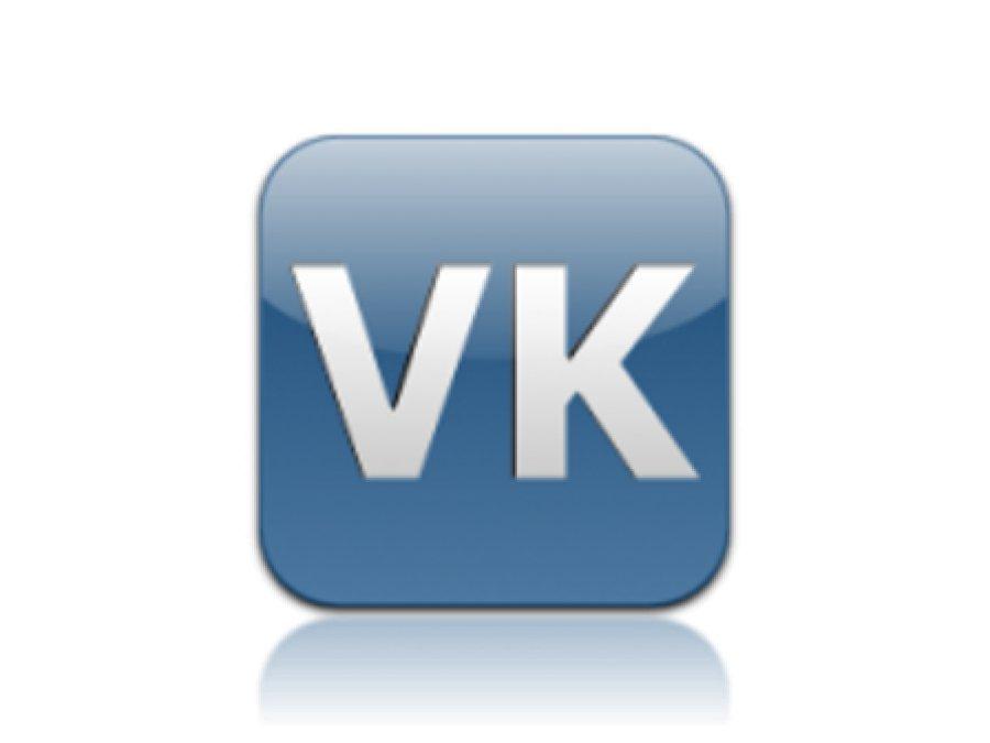 «ВКонтакте» займется денежными переводами— деньги всоцсети
