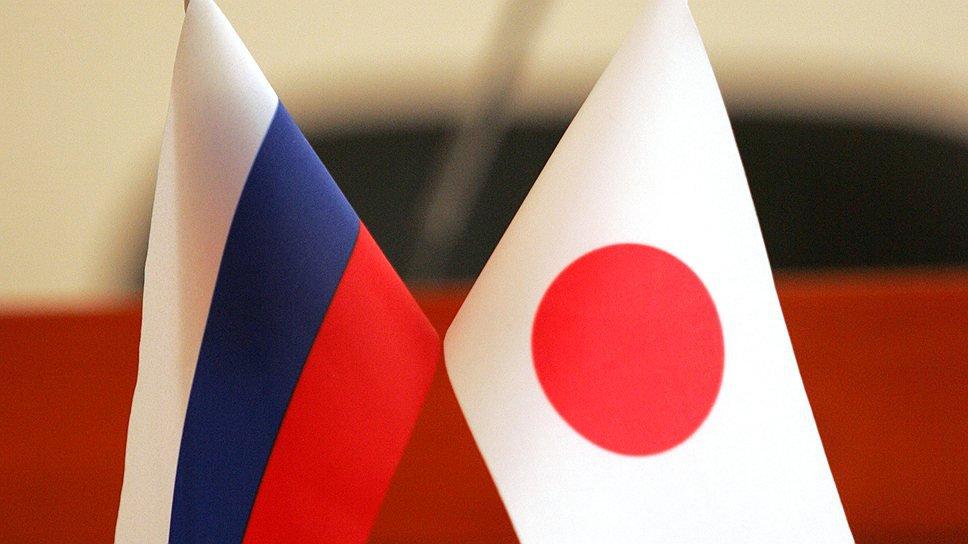 Путин оКурильских островах: РФ неторгует территориями