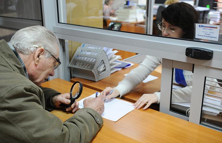 Русские власти планируют заморозить накопительную часть пенсии натри года