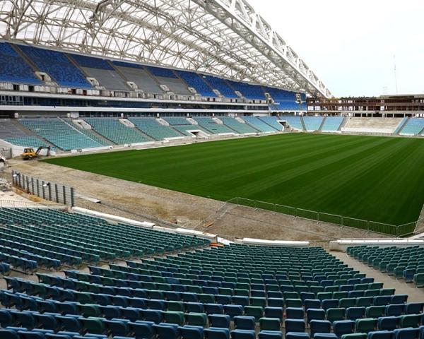 Федерация футбола Румынии желает провести матч сосборной РФ вСочи