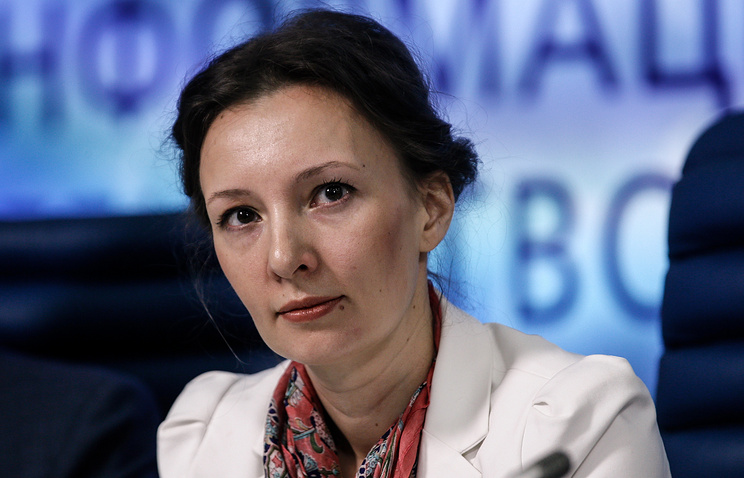 Уполномоченным поправам ребенка назначена Анна Кузнецова