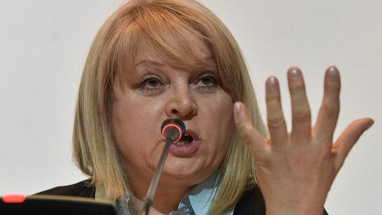 Посольство РФ вУкраинском государстве усилило меры безопасности