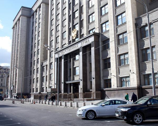 Ярославскую область в государственной думе представят 4 депутата