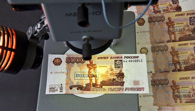 назначению хищение имущества на 5000 рублей Fleece Pant Зачем