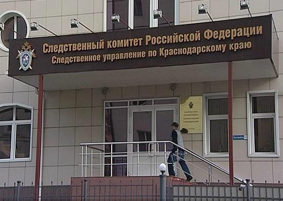 Генпрокуратура инициировала проверку вотношении столичного Ространснадзора