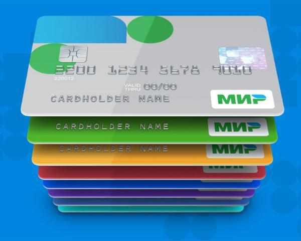 ЦБпредложил начислять заработной платы бюджетникам на русские платёжные карты «Мир»