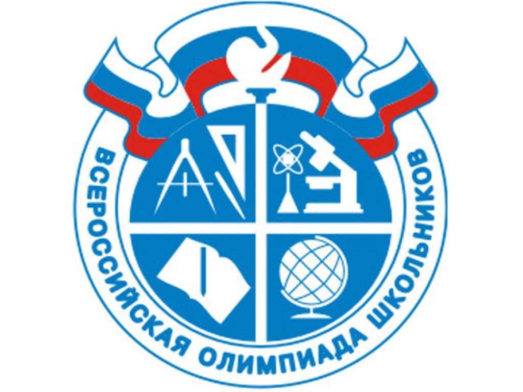 Ивановские школьники перешли кмуниципальному этапу Всероссийской олимпиады