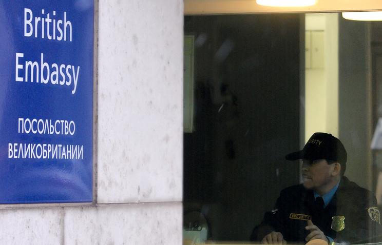 МИДРФ опровергает причастность какции упосольства Англии в столице