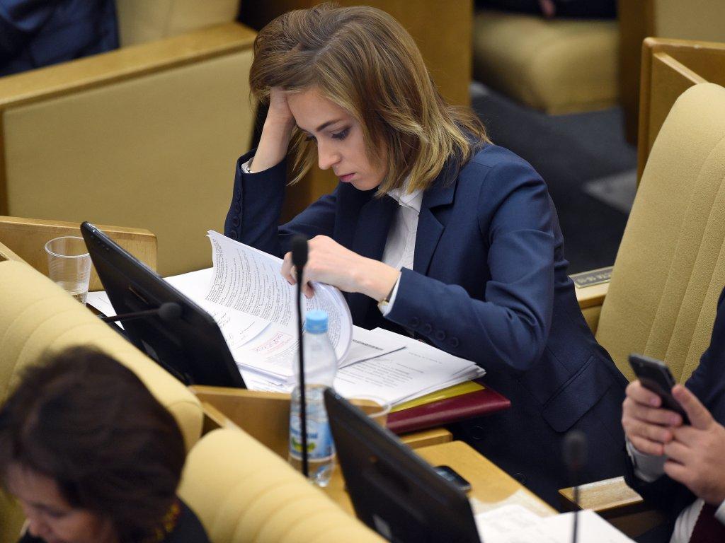 ЕС хочет внести изменения всписок индивидуальных санкций поУкраине
