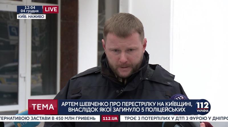 Под Киевом полицейские перестреляли друг дружку поошибке— МВД Украины