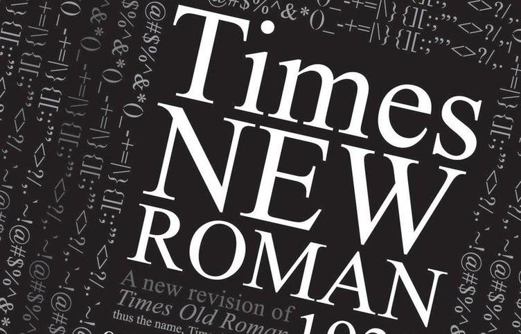Разработчику русского ПОотказали впользовании Times New Roman