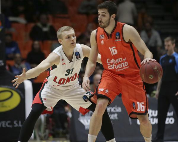 «Локомотив-Кубань» проиграл «Валенсии» вматче баскетбольного Кубка Европы