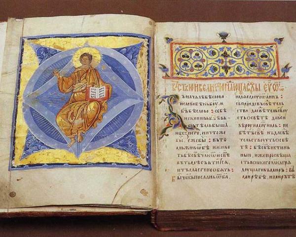 В Российской Федерации выпустят мобильное приложение срусским сурдопереводом Библии