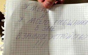Житель Сочи, пытавшийся ограбить банк с помощью записки, получил 8 лет строгого режима