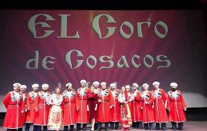 Концерт Кубанского казачьего хора прошел в Мадриде
