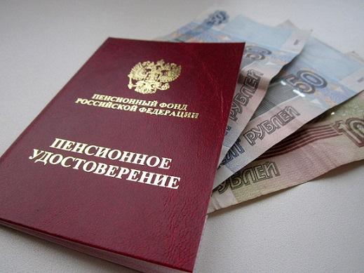 Руководство приняло решение поднять пенсионный возраст в Российской Федерации