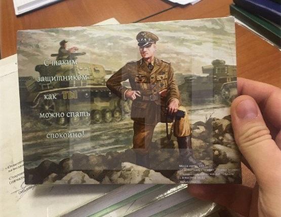 Граждан Воронежа поздравили с23февраля конфетами снацистом