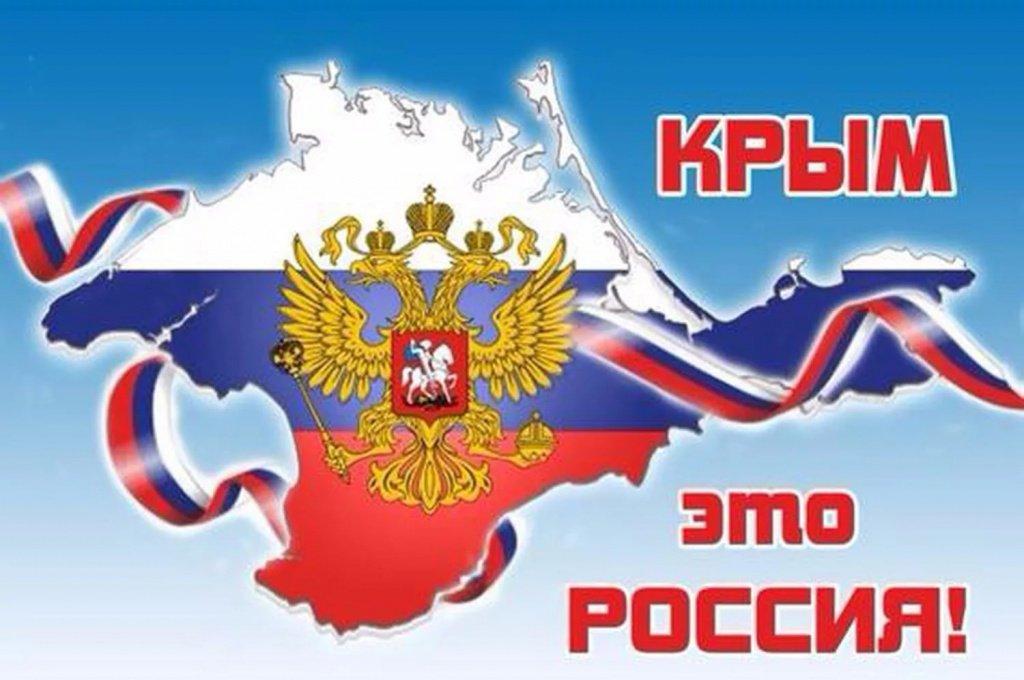 Вчесть дня присоединения Крыма Екатеринбуржцев «пригласили навальс»