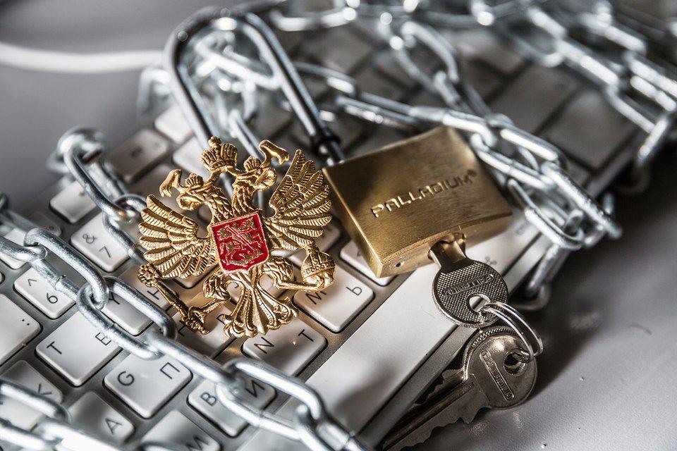 РФПИ приобретёт долю вInfoWatch Натальи Касперской