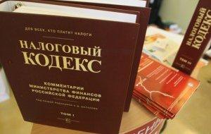 Александр Пятикоп: назрела необходимость изменить фискальную политику нашей страны