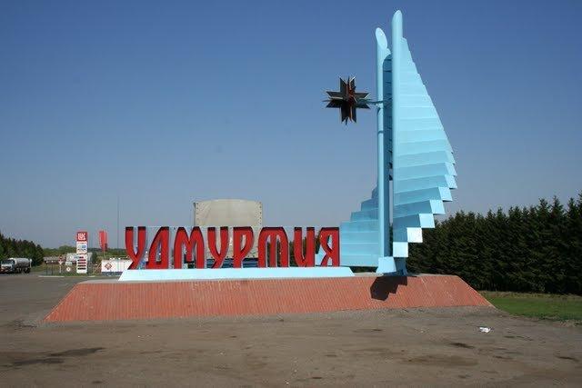 Прежнего руководителя Удмуртии арестовали надва месяца