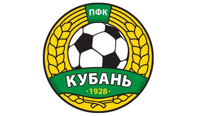 ГендиректорФК «Кубань» опроверг информацию орасформировании команды