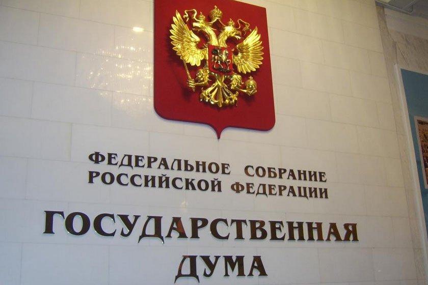 Народные избранники Госдумы приняли впервом чтении законодательный проект ореновации жилья