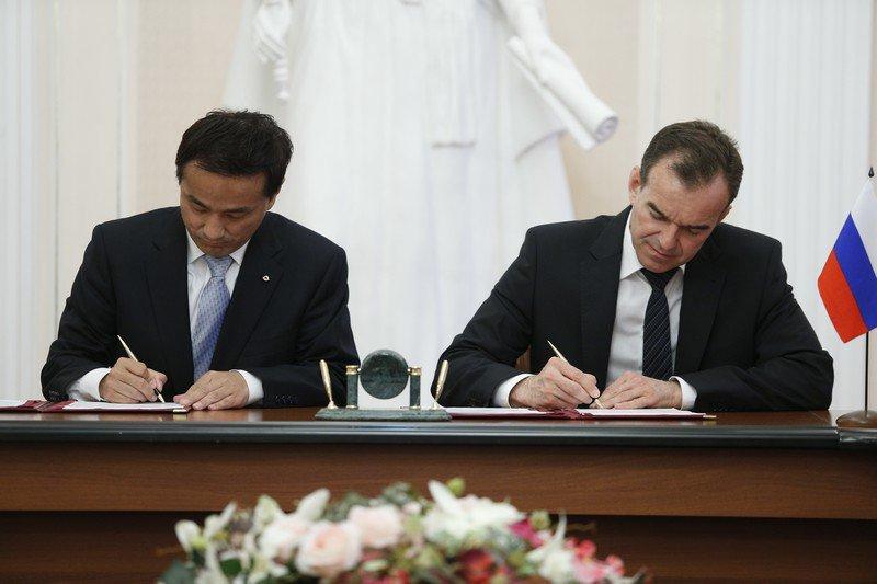 Краснодарский край будет расширять сотрудничество сЯпонией