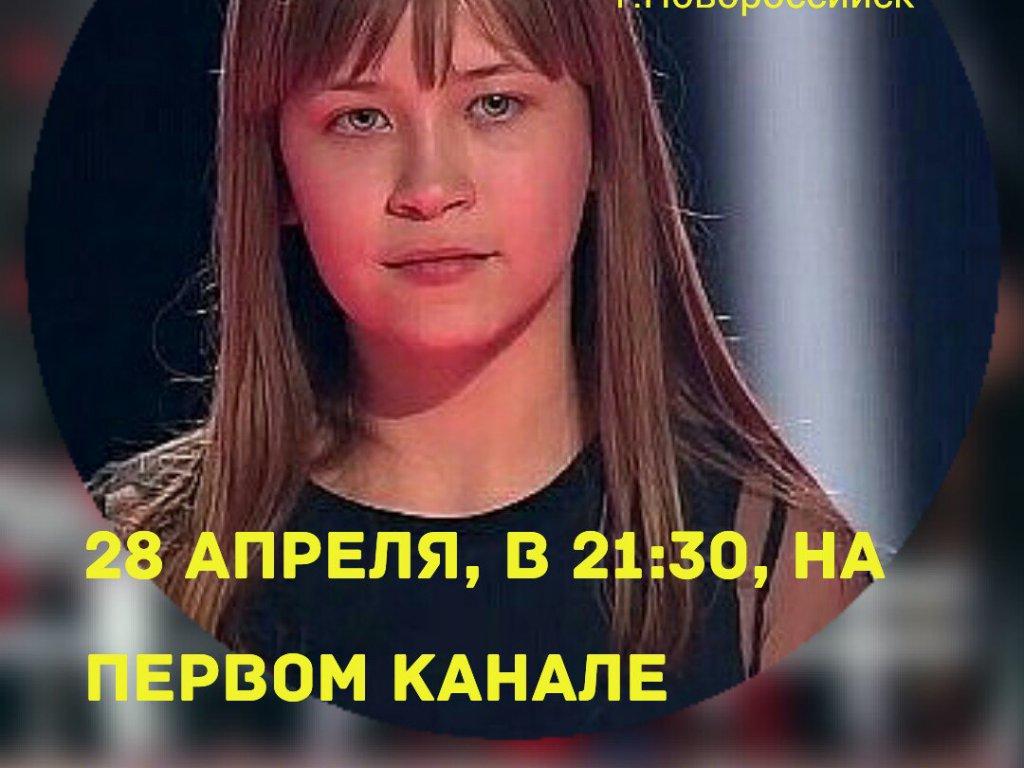 Победительница шоу «Голос.Дети» Елизавета Качурак поведала, как она готовилась кфиналу