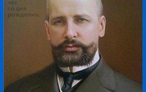 Сегодня 155 лет со Дня Рождения  Петра Аркадьевича Столыпина