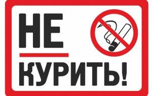 Госдума отказалась запрещать продажу сигарет лицам до 21 года