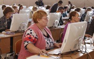 Турнир по компьютерному многоборью среди пенсионеров прошёл в Ставрополе