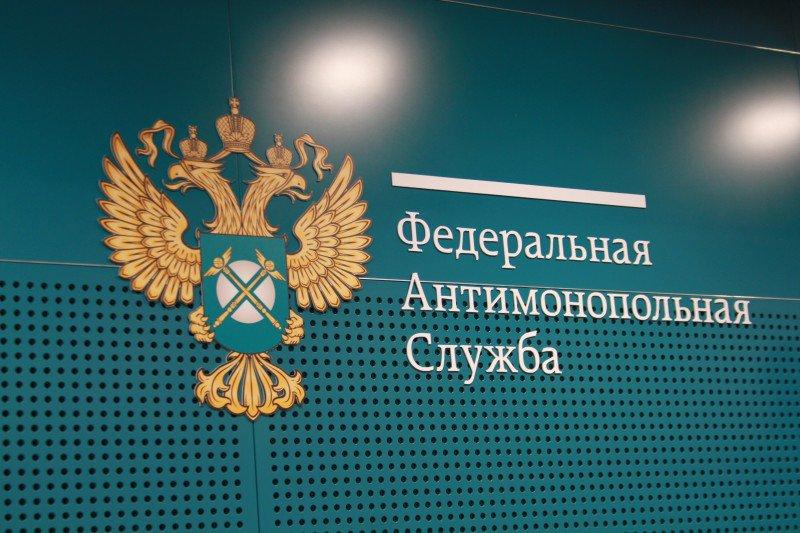 ВКраснодаре ФАС предъявила претензии коммерсанту, разместившему напивной баннер Родины-матери