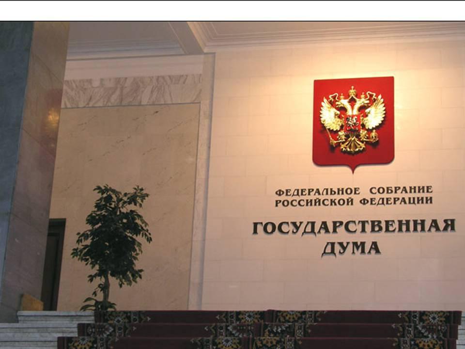 Новосибирские законодатели предлагают ввести запрет на повторное участие выборах для лиц уличенных в коррупции