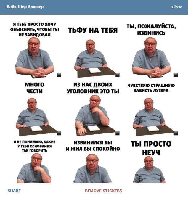 Суд отказался вызывать Шувалова поиску Усманова кНавальному