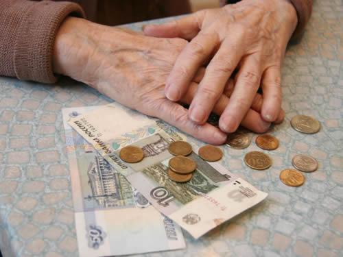 Пенсии кировчан неувеличатся до 2035-ого