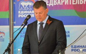 Игорь Кондратьев пригласил анапчан принять участие в  предварительном голосовании
