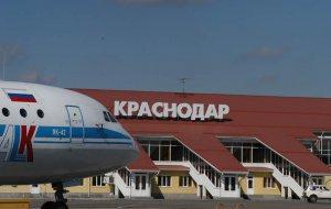 Продукция из ручной клади пассажира из Узбекистана уничтожена