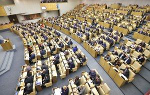 Госдума ввела уголовную ответственность за создание суицидальных групп