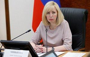 Вице-губернатор Анна Минькова высоко оценила работу Новороссийского краевого комплексного центра реабилитации детей и подростков с ограниченными возможностями