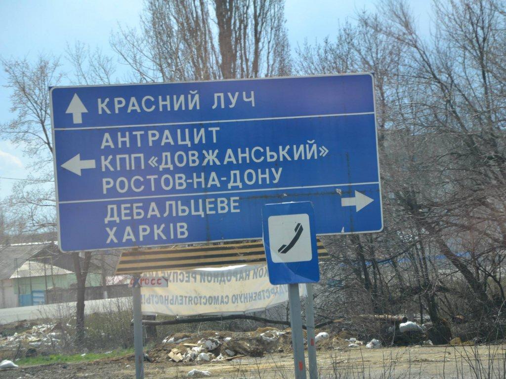 Национальная полиция: ВСУ начали наступление наЛНР