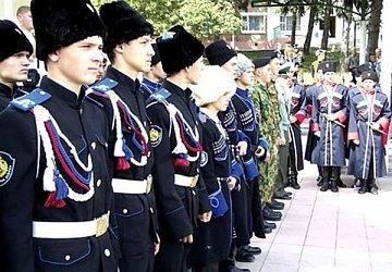 Госкино объявило конкурс на грант президента