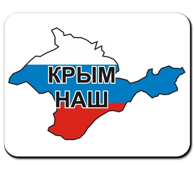 В Государственную думу внесли законодательный проект овыдаче маткапитала крымским отцам-одиночкам