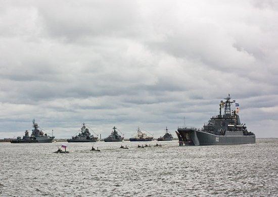 ВБалтийске началась подготовка кпразднованию Дня ВМФ Российской Федерации