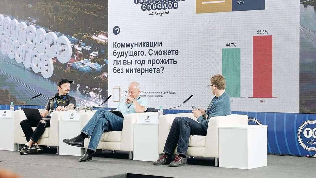 Проект чеченских студентов стал победителем вконкурсе «Территория смыслов наКлязьме»