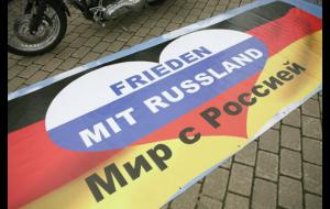 Столица Кубани примет автопробег дружбы Берлин-Москва