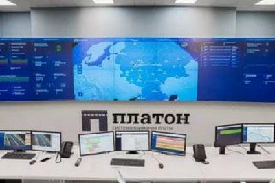 Минтранс запустил онлайн-карту отремонтированных засчет «Платона» дорог