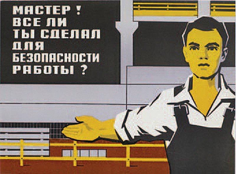 ВСочи засмерть наемного рабочего будут судить основного инженера чайной фабрики
