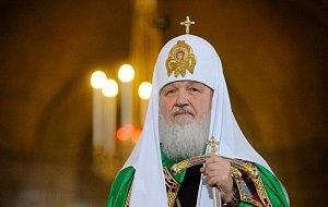 Патриарх Московский и всея Руси Кирилл 21 сентября приедет в город-герой Новороссийск